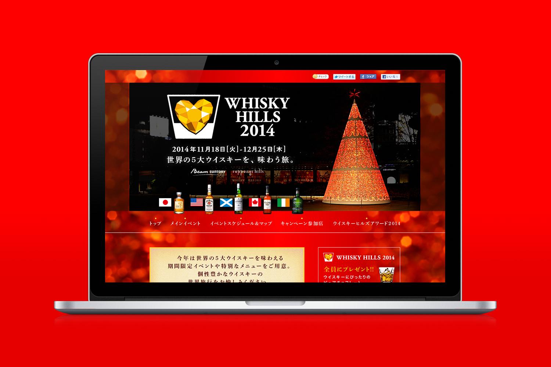 whisky2014_001