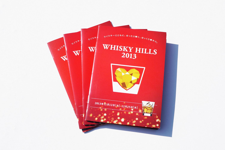 whiskyhills13_003
