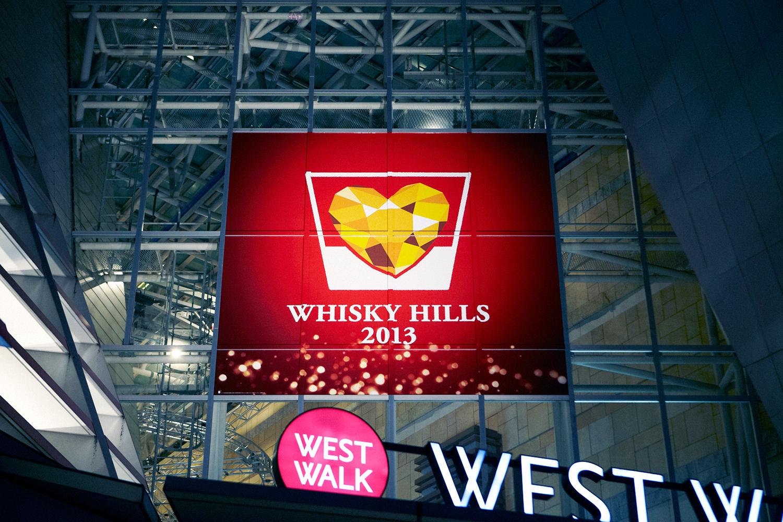 whiskyhills13_007