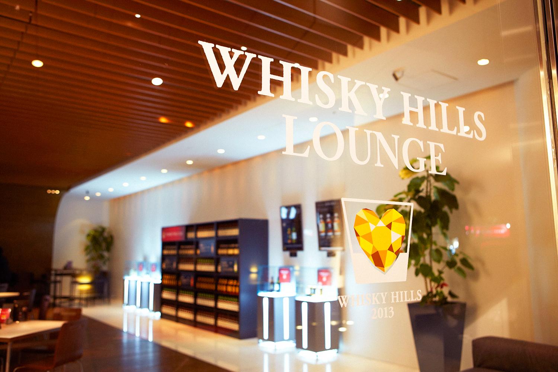 whiskyhills13_008