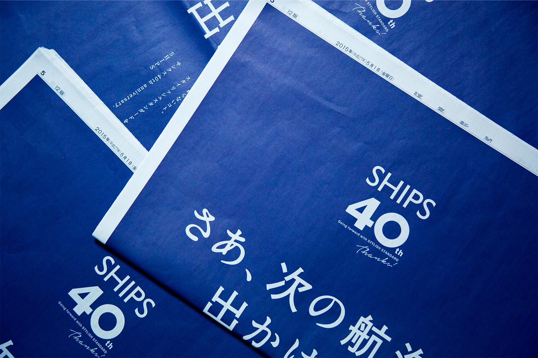 SHIPS40th_008